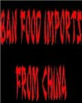 BAN CHINA