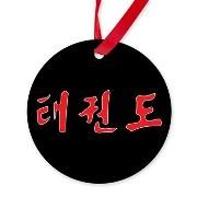Taekwondo Ornaments