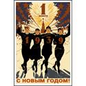 1939 T-shirt, 1939 T-shirts