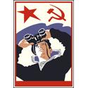 Soviet Gifts