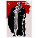 Soviet Soldier Art