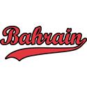 Retro Bahrain