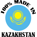 Made In Kazakhstan