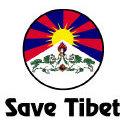 Save Tibet T-shirt & Gift