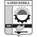 Alekseevka Coat Of Arms
