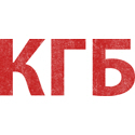 Vintage KGB