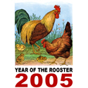 Year Of The Rooster 2005 Merchandise
