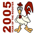 2005 Year Of The Rooster