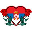 Heart Serbian
