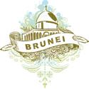 Mosque Brunei