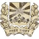Vintage Free Tibet Crest