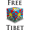 Free Tibet Cube