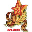 Soviet 9th May