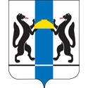Novosibirsk Coat Of Arms