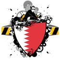 Hip Bahrain