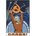 Communism Gifts