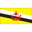 Brunei Merchandise