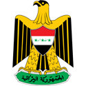 Iraq Coat Of Arms 2004