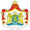 Netherlands Coat Of Arms