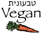 Vegan (Feminine Hebrew)