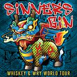 Whiskey and Wry Tour