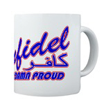 Proud Infidel (Kafir) Gifts