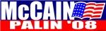 McCain/Palin '08 Banner T-shirts & Gifts