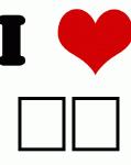 I Love ΔΓ