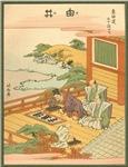Japanese Art 10