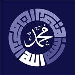 Bismillah Muhammad