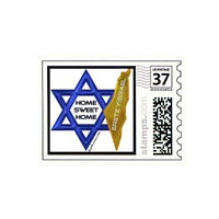 Messianic Postage!