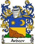 Avdeev Family Crest, Coat of Arms
