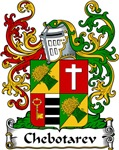 Chebotarev Family Crest, Coat of Arms