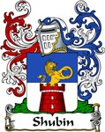 Shubin Family Crest, Coat of Arms