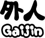 Gaijin - Kanji Nihongo Japanese Language
