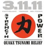 Kanji Strength Tsunami Relief