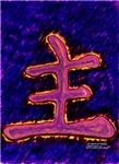 Japanese Master symbol