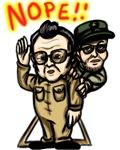 Kim Jong il...NOPE!