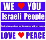 We Love You Israeli People