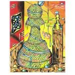 Chess Art Drawing #P0050