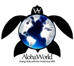 AlohaWorld Honu