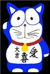Maneki Neko - Japanese Lucky Cat