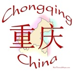 Chongqinq China