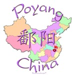 Poyang Color Map, China