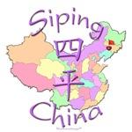 Siping, China