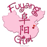 FUYANG GIRL AND BOY GIFTS...