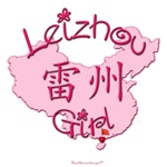 LEIZHOU GIRL GIFTS...