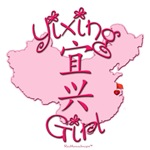YIXING GIRL GIFTS