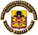 COA - 70th Transportation Battalion