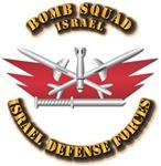 Israel - Bomb Squad